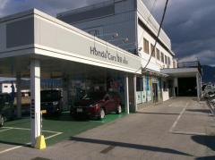 Honda Cars愛荘愛荘店