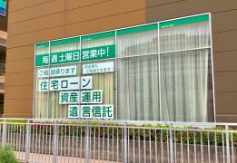 りそな銀行和泉中央支店