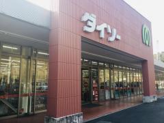 ザ・ダイソー マミーマート飯能武蔵丘店