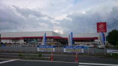 ホームセンタージュンテンドー 勝央店