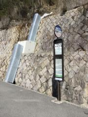 「芦屋ゲート」バス停留所