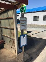 「下久具」バス停留所