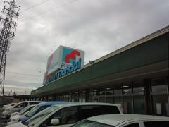 万代 伊川谷店