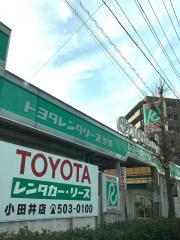 トヨタレンタリース愛知小田井店