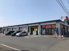 ブックエース東海店