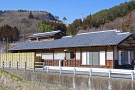 高山温泉いぶきの湯