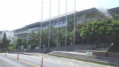 那覇市民体育館