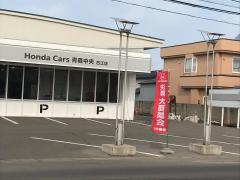 Honda Cars青森中央石江店