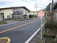 「愛宕町」バス停留所