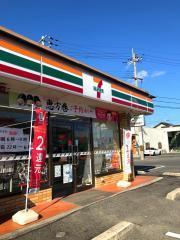 セブンイレブン 王寺畠田4丁目店