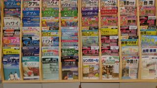 日本旅行 イオンモール佐賀大和営業所