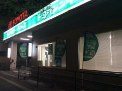 トヨタレンタリース福岡梅林店