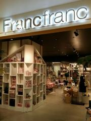 Francfranc 金沢店