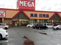 メガ土崎店