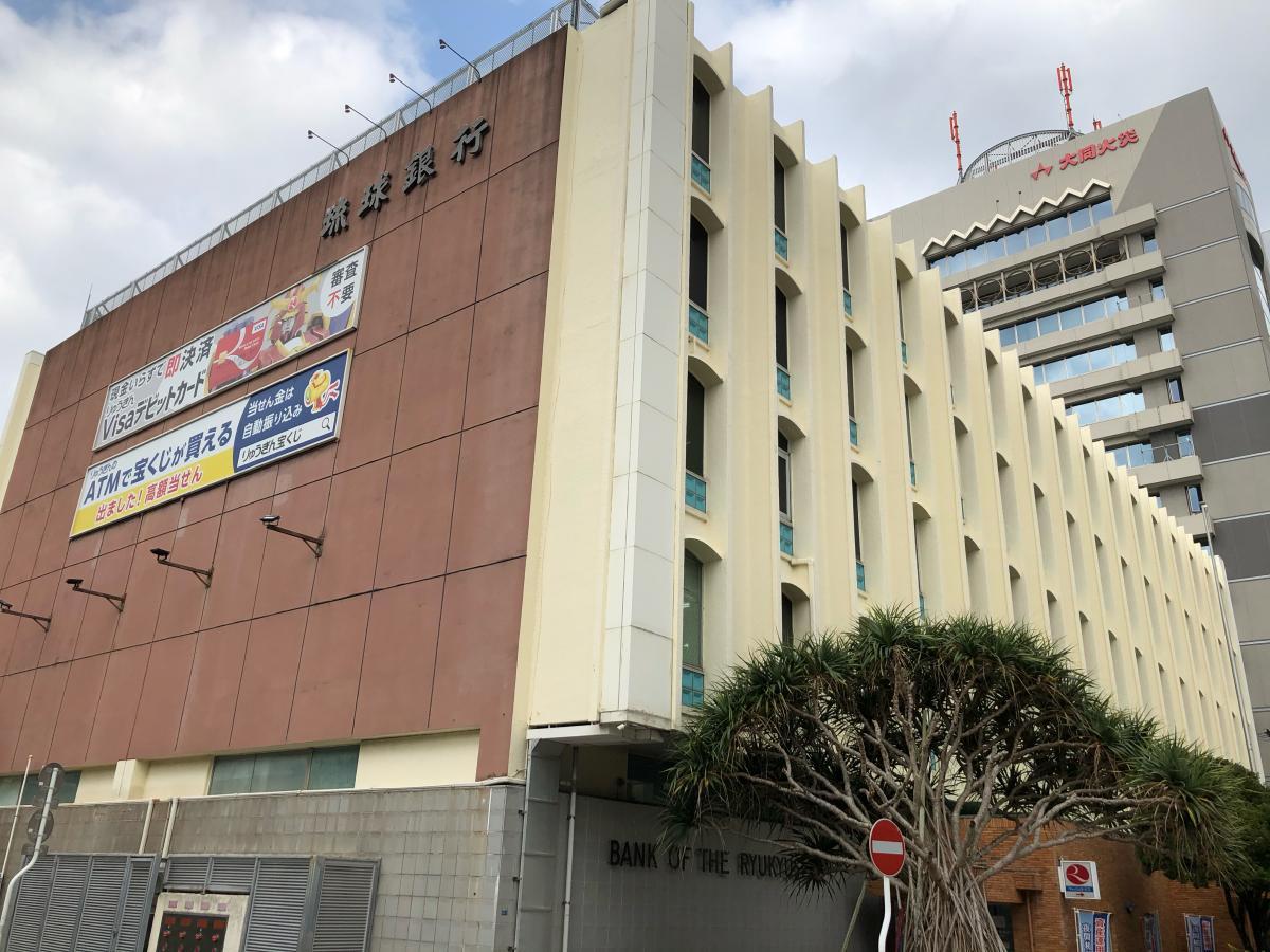 琉球銀行です。