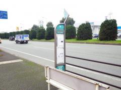 「北バイパス入口」バス停留所