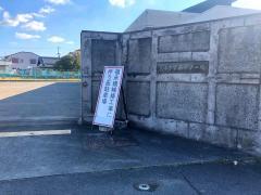貝塚市営第4プール