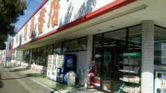 明屋書店 新居浜松木店