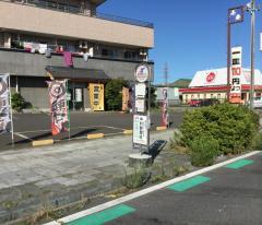 「田中町入口」バス停留所