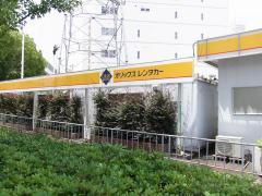 オリックスレンタカー近鉄荒本駅前店