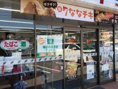 セブンイレブン 東城川東店