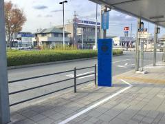 「祝園駅」バス停留所