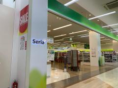 Seria グリーンモール山室店