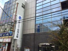大阪シティ信用金庫古市支店