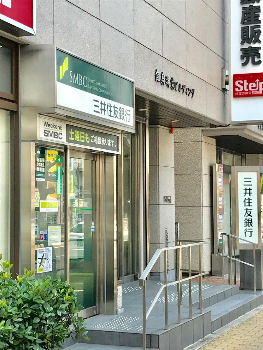 この 近く の 三井 住友 銀行