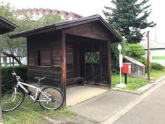 「山形学校前」バス停留所