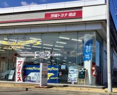 茨城トヨタ自動車境店