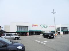丸合弓ヶ浜店