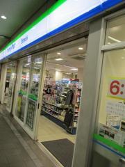 ファミリーマート 名鉄金山駅改札内店