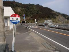 「宮浦(日南市)」バス停留所