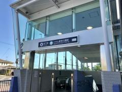 八木山動物公園駅