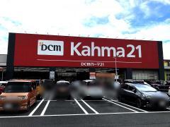 DCMカーマ21 熱田店