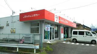 Jネットレンタカー蟹江店
