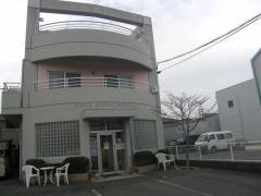 たかた動物病院