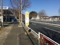 「境入口」バス停留所