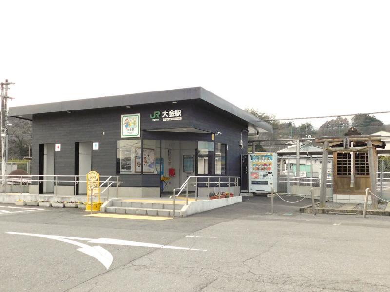 大金駅(駅舎と大金神社)