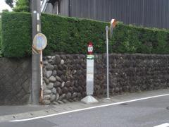 「高屋」バス停留所