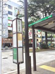 阿佐ケ谷駅前