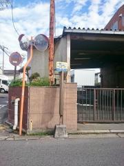 「別所」バス停留所