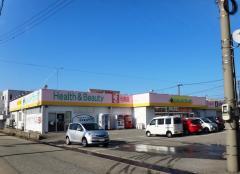 シメノドラッグ魚津店