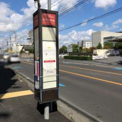 「北区役所前」バス停留所