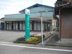 JAめぐみの久田見支店
