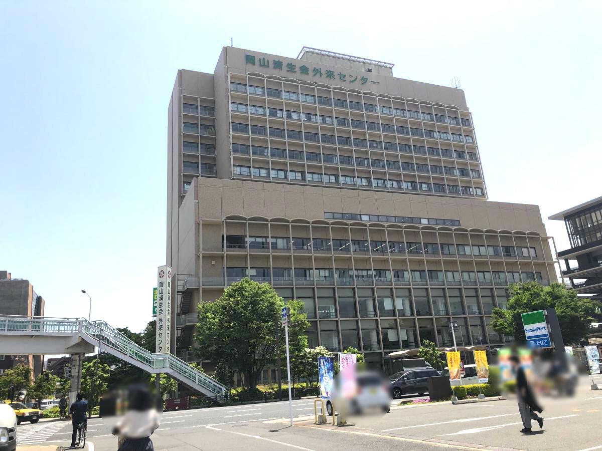 済生会 病院 岡山 総合