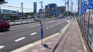 「硯町」バス停留所