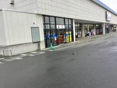 カワチ薬品 米沢北店