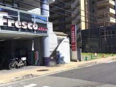 フレスコZEZE店